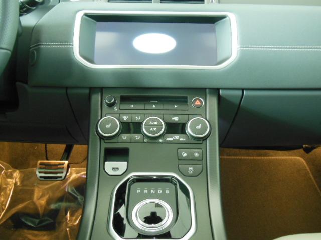 Range Rover Evoque 2.0 Si4 5p HSE Dynamic nuova in offerta a Belluno